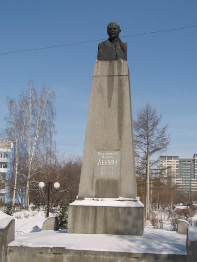 12. Ленин