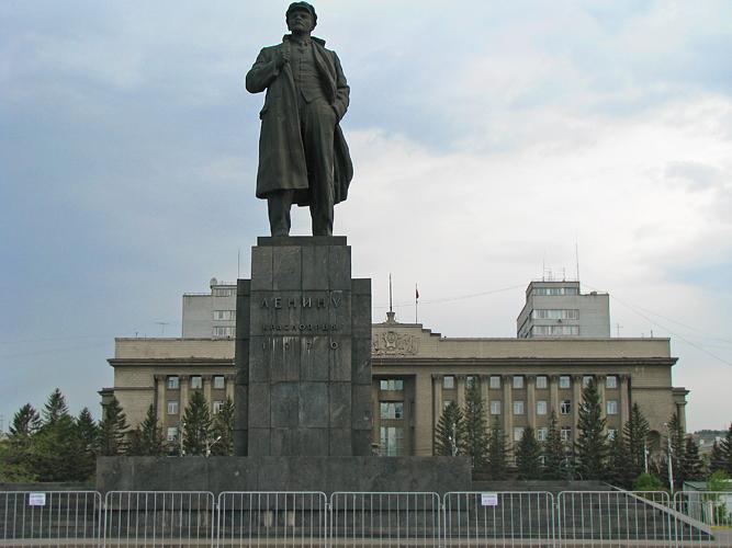 13. Ленин