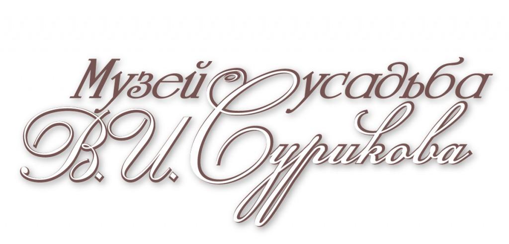 Лого копия