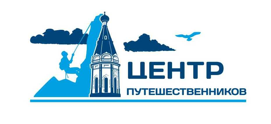 Логотип_Центр путешественников_На согласование_004