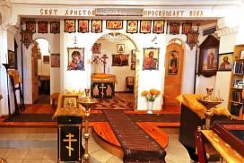 Домовая цеорковь священномученицы Татианы при Московском государственном университете