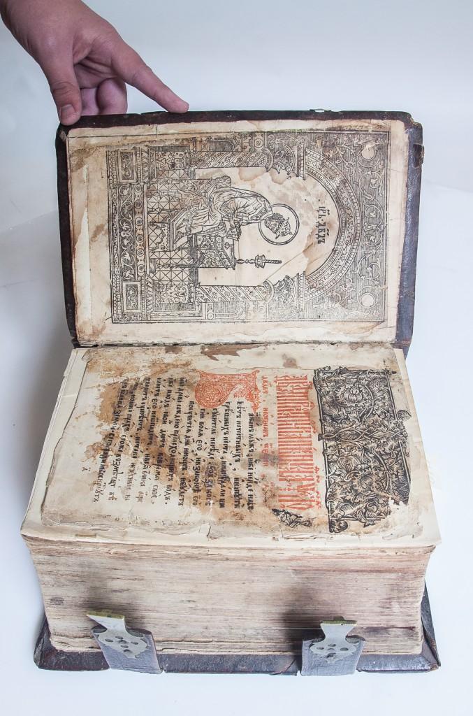 Псалтирь 1640 г.