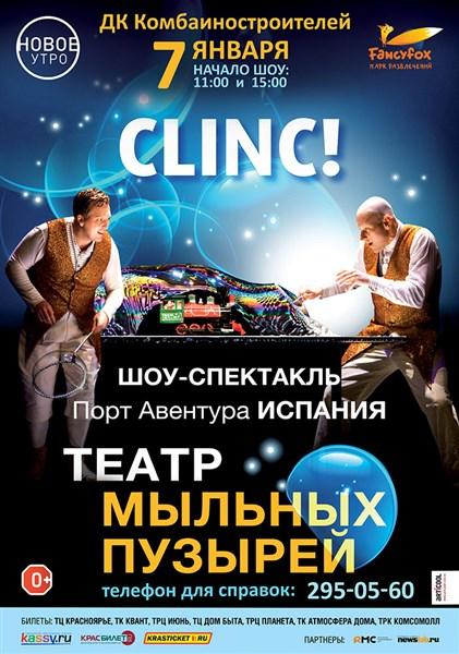 Teatr_mylnyk_puzyrej_-122174