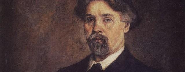 Автопортрет 1915 -
