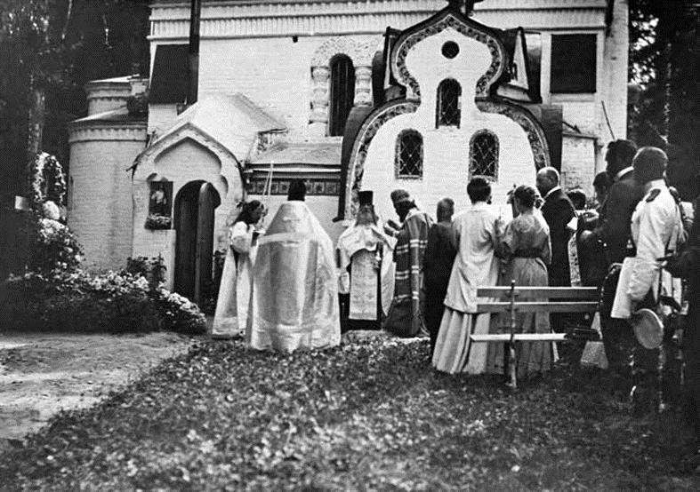 Панихида по Вере Саввишне, 1908 год