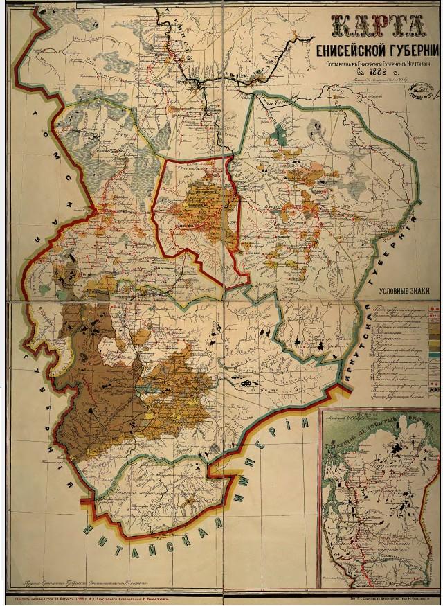Карта Енисейской губернии Российской империи. 1889 год.