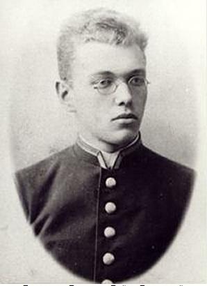 Валентин Войно-Ясенецкий в гимназические годы