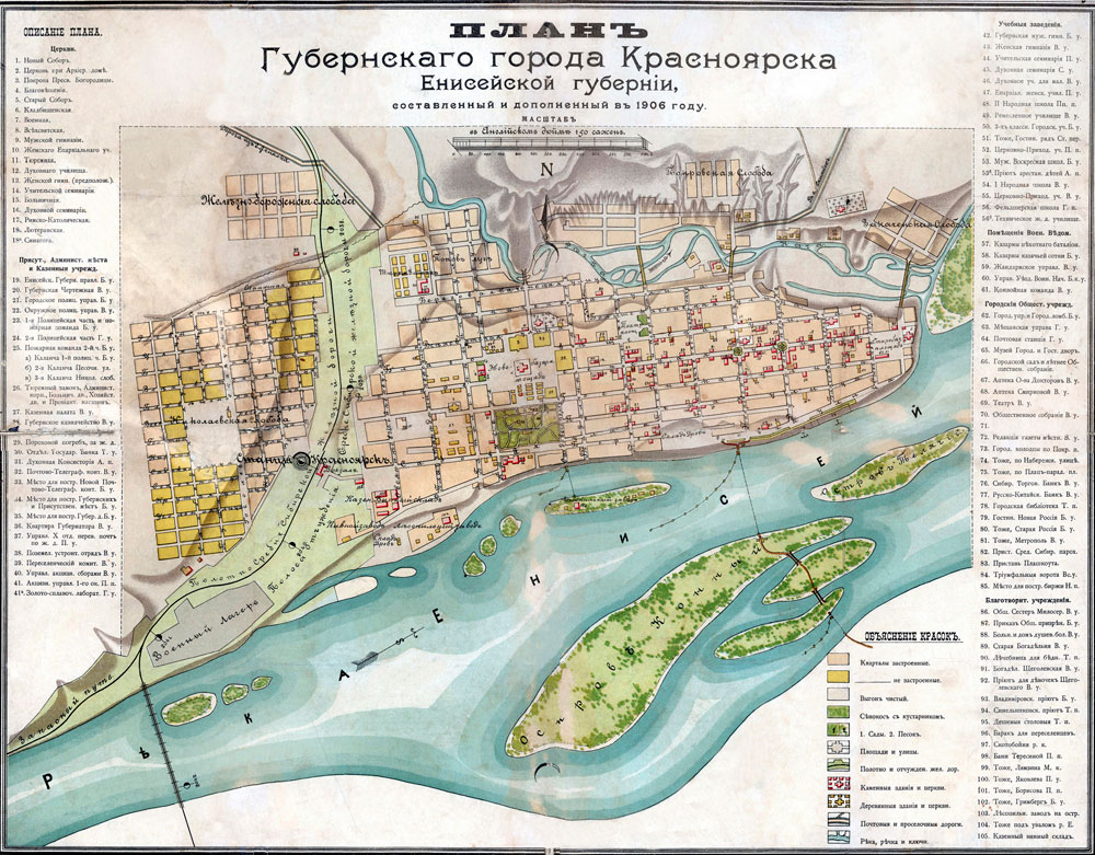kartaKrska