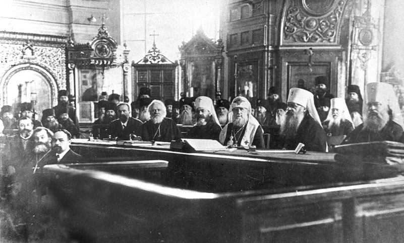 Highest_authority_of_Russian_Orthodox_Church_in_1917