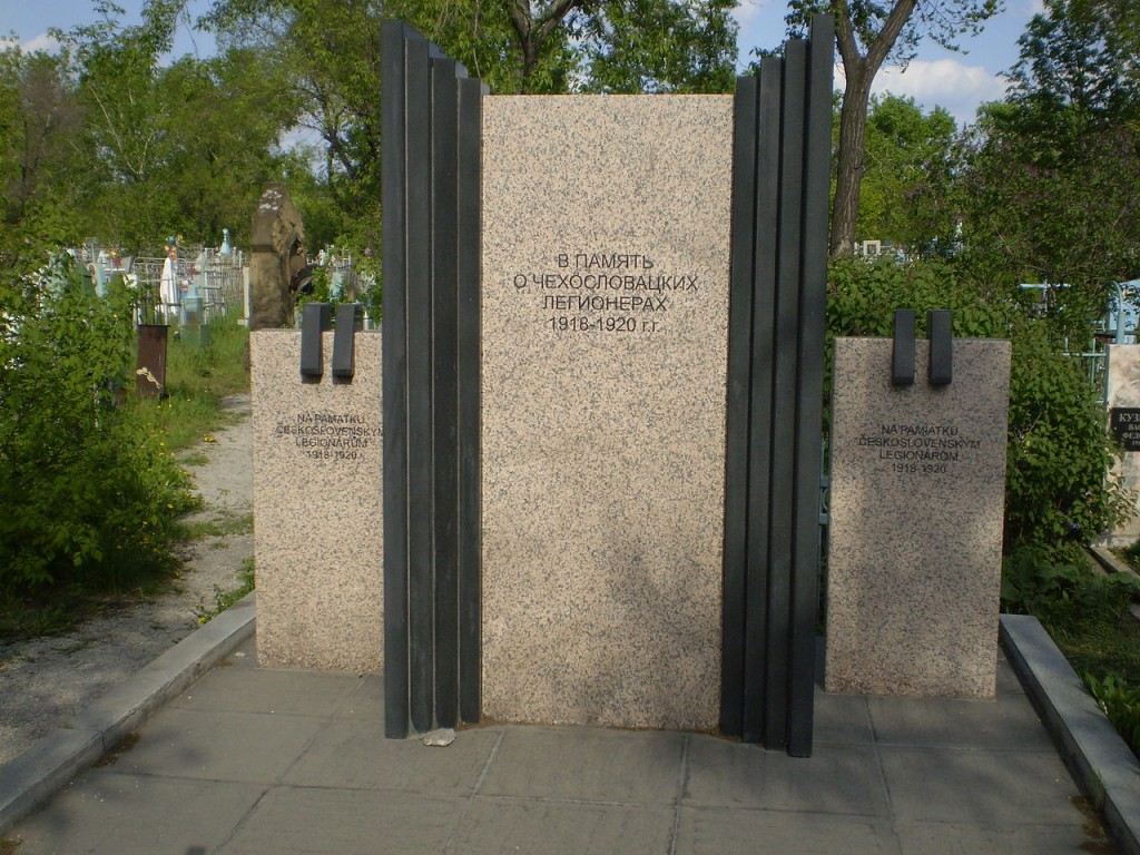 Czech_Legion_monument_in_Kransoyarsk