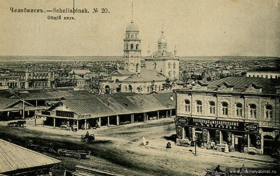 cheljabinsknachalahhweka