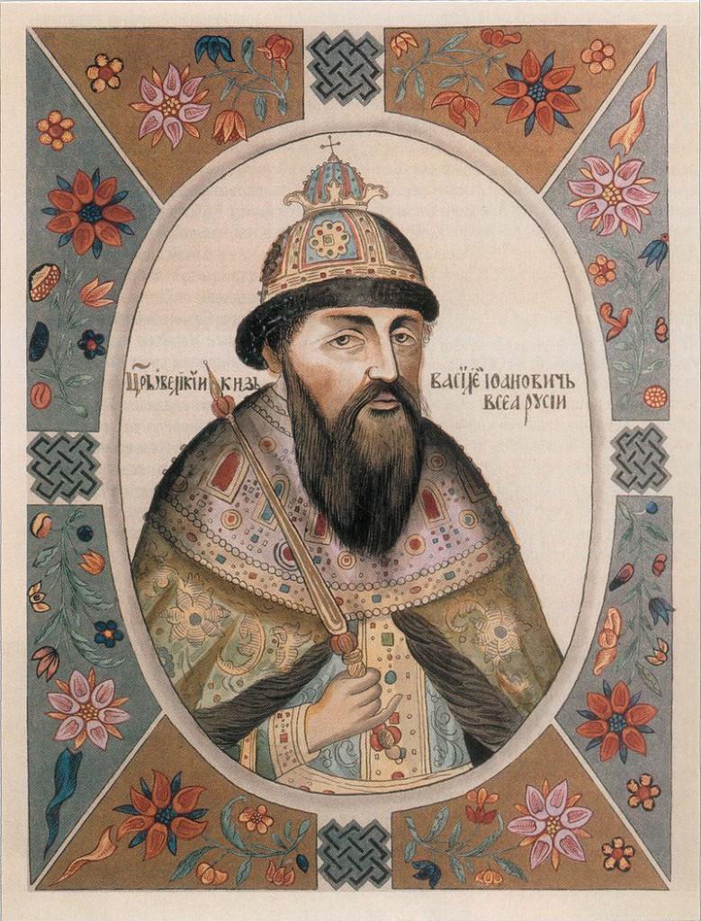Василий Шуйский (1552–1612)